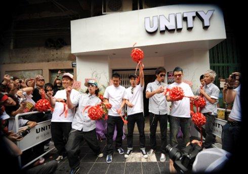 subcrew-unity-guangzhou