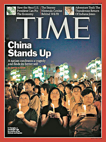 TIME COVER - CHINA STANDS UP